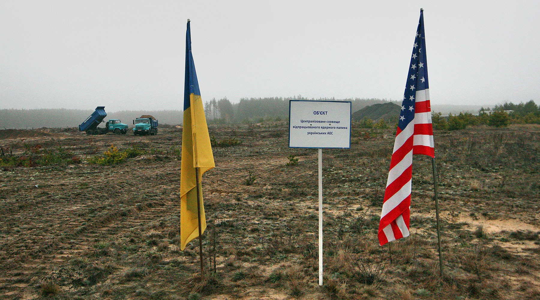 Как Украина превратилась в «колонию» для хранения американских ядерных отходов