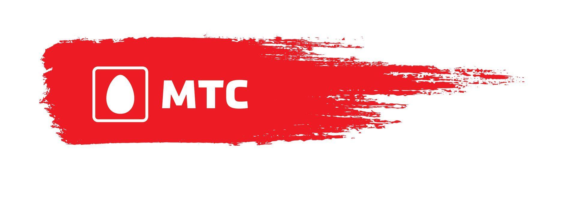 Внезапная смена компанией «МТС» логотипа и слогана впервые за 13 лет