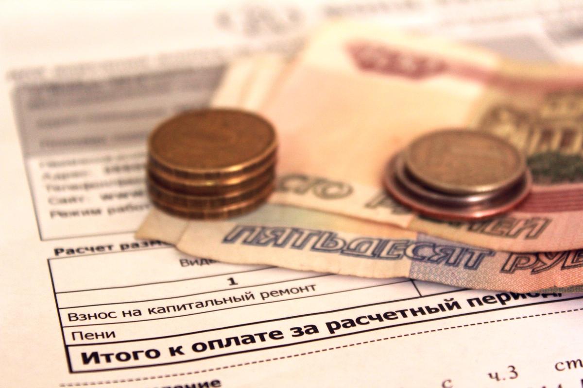 Кому по закону положено не платить взносы на капремонт жилых домов