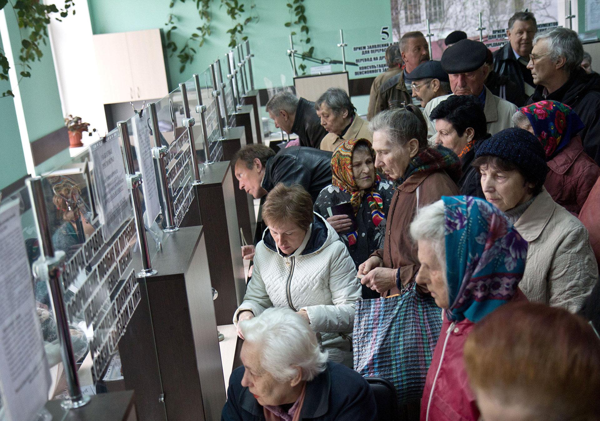 Три причины, на основании которых ПФР может законно отказать в пенсии россиянам