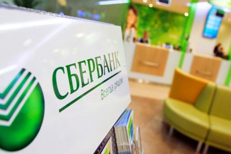 Зафиксировано резкое ухудшение ставок «Сбербанка» по вкладам физлиц